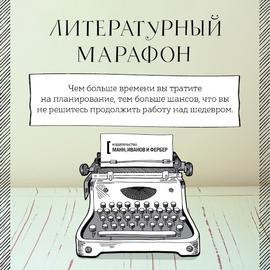 Открытка_Литературный_марафон_1200Х1200_3