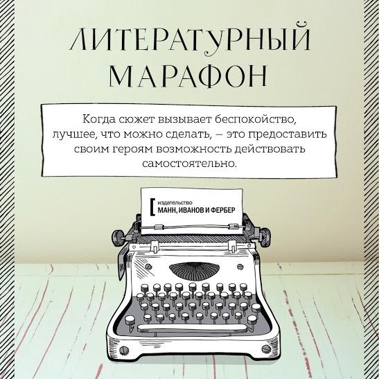 Открытка_Литературный_марафон_1200Х1200_4