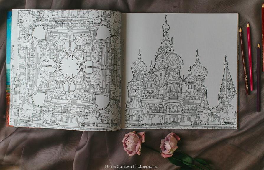 Иллюстрация из раскраски Стива Макдональда «Удивительные строения».