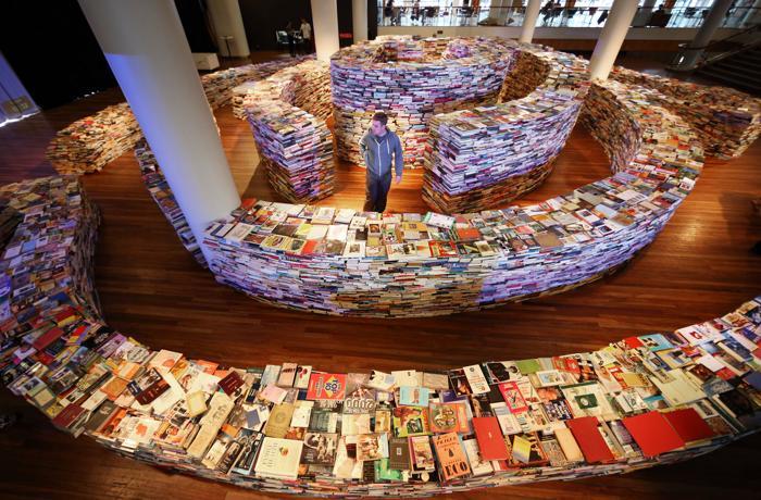 Лабиринт книг