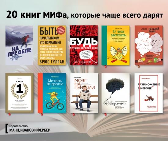 20 книг-1.1