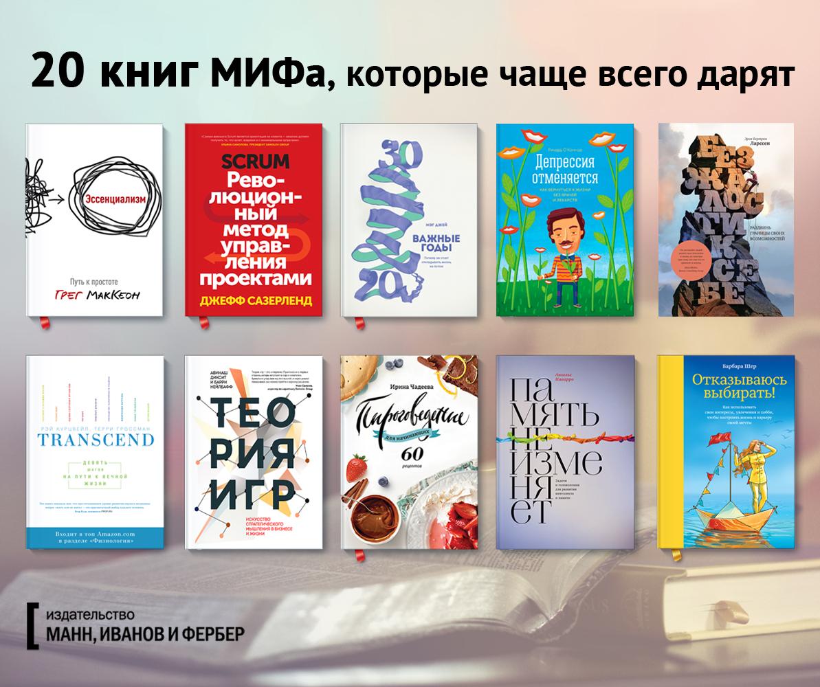 20 книг-2.1 (1)