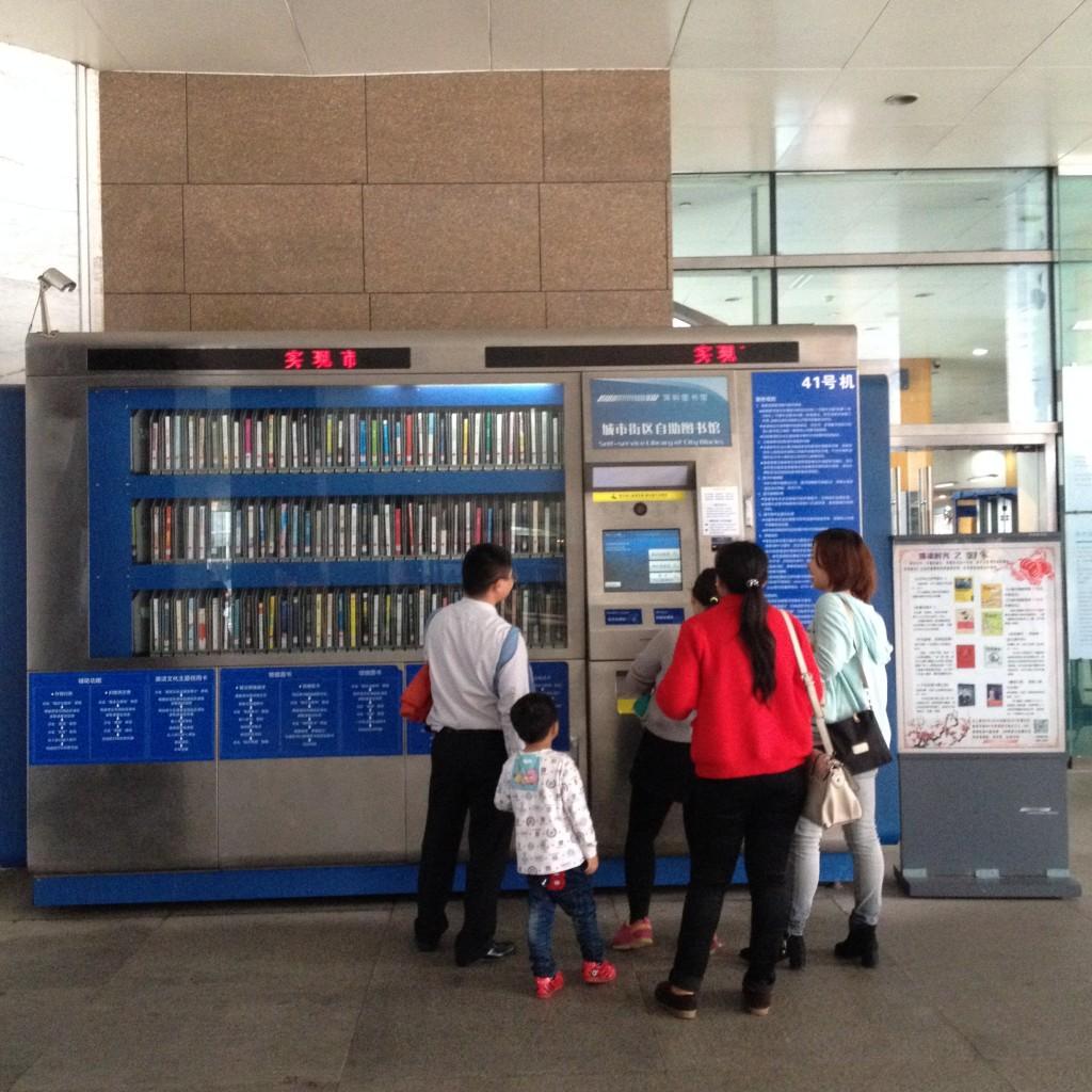 Книгомат у входа в библиотеку