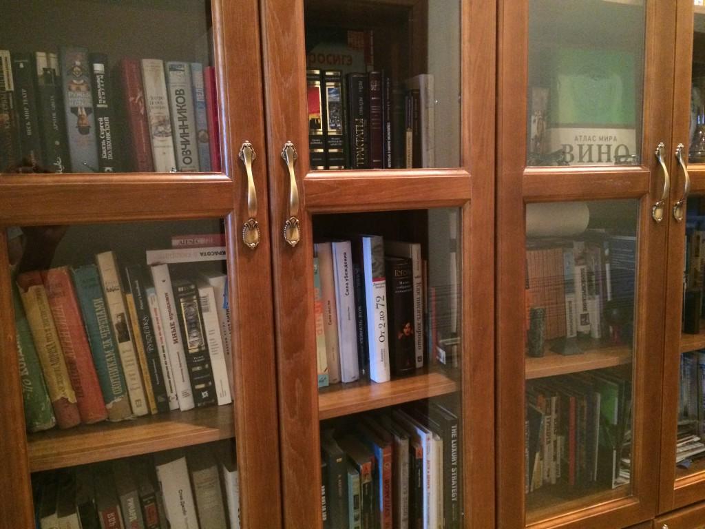 Домашняя библиотека Кирилла
