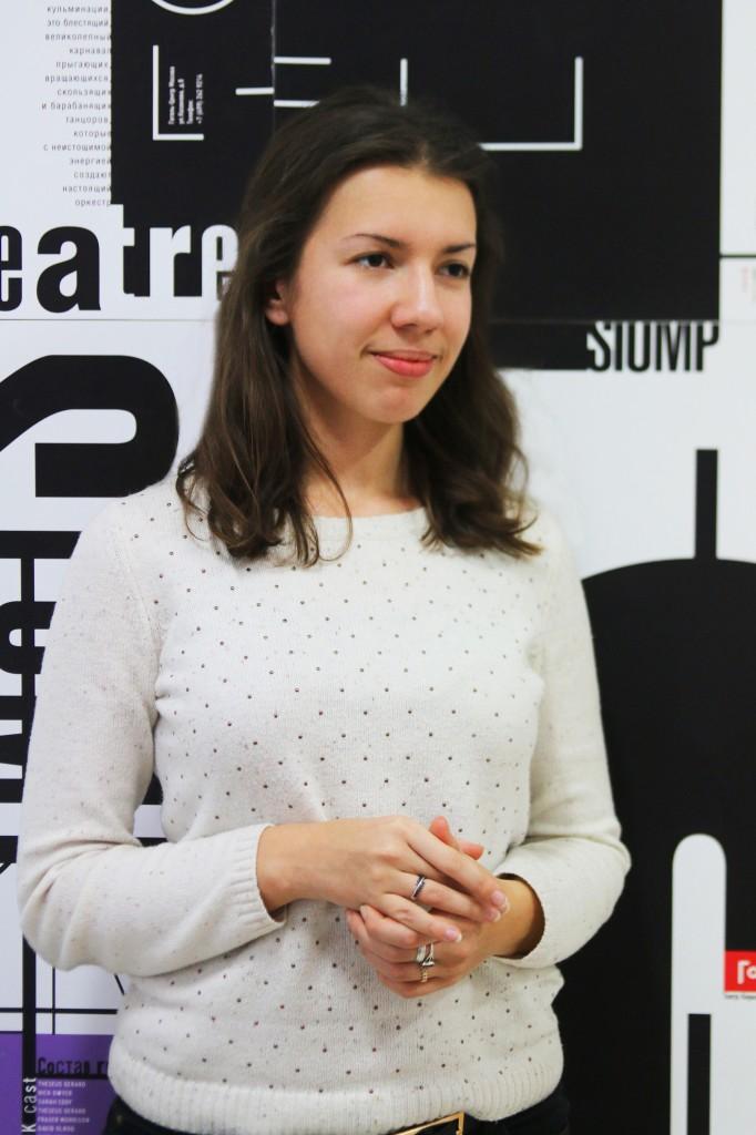 Наташа Кайя