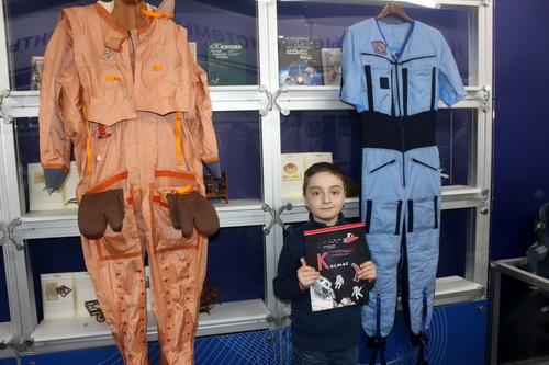 Книга о космосе