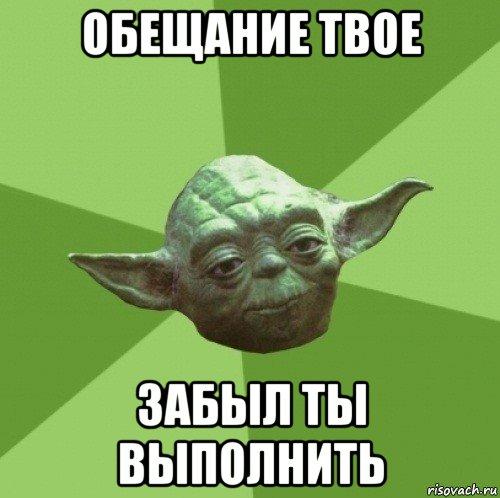 master-joda_94131982_orig_