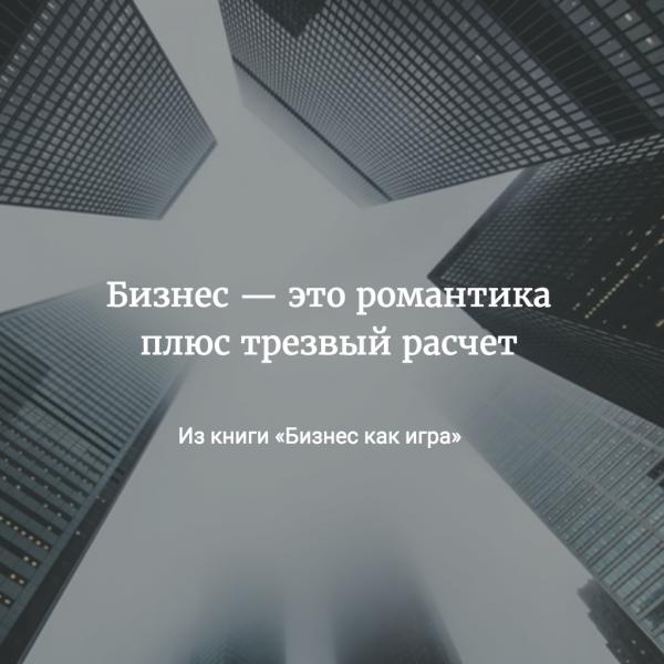 бизнес фразы картинки сложно