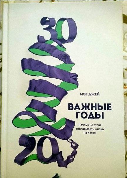 Важные годы. Татьяна Ломова