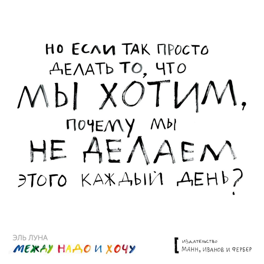 Открытка_Между_надо_1200Х1200_12 (1)