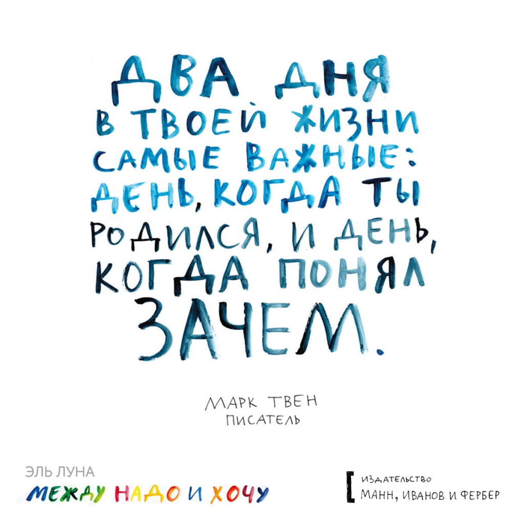 Открытка_Между_надо_1200Х1200_2 (1)