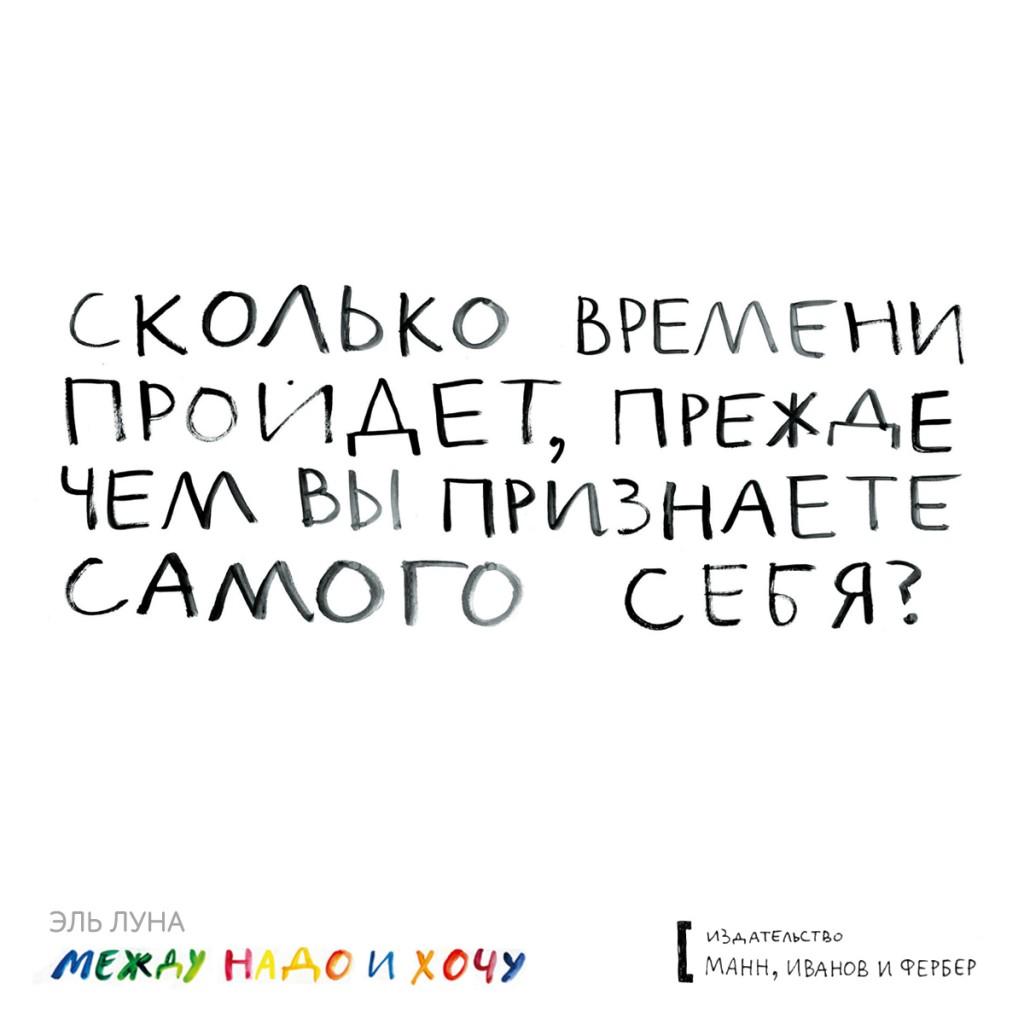 Открытка_Между_надо_1200Х1200_5 (1)