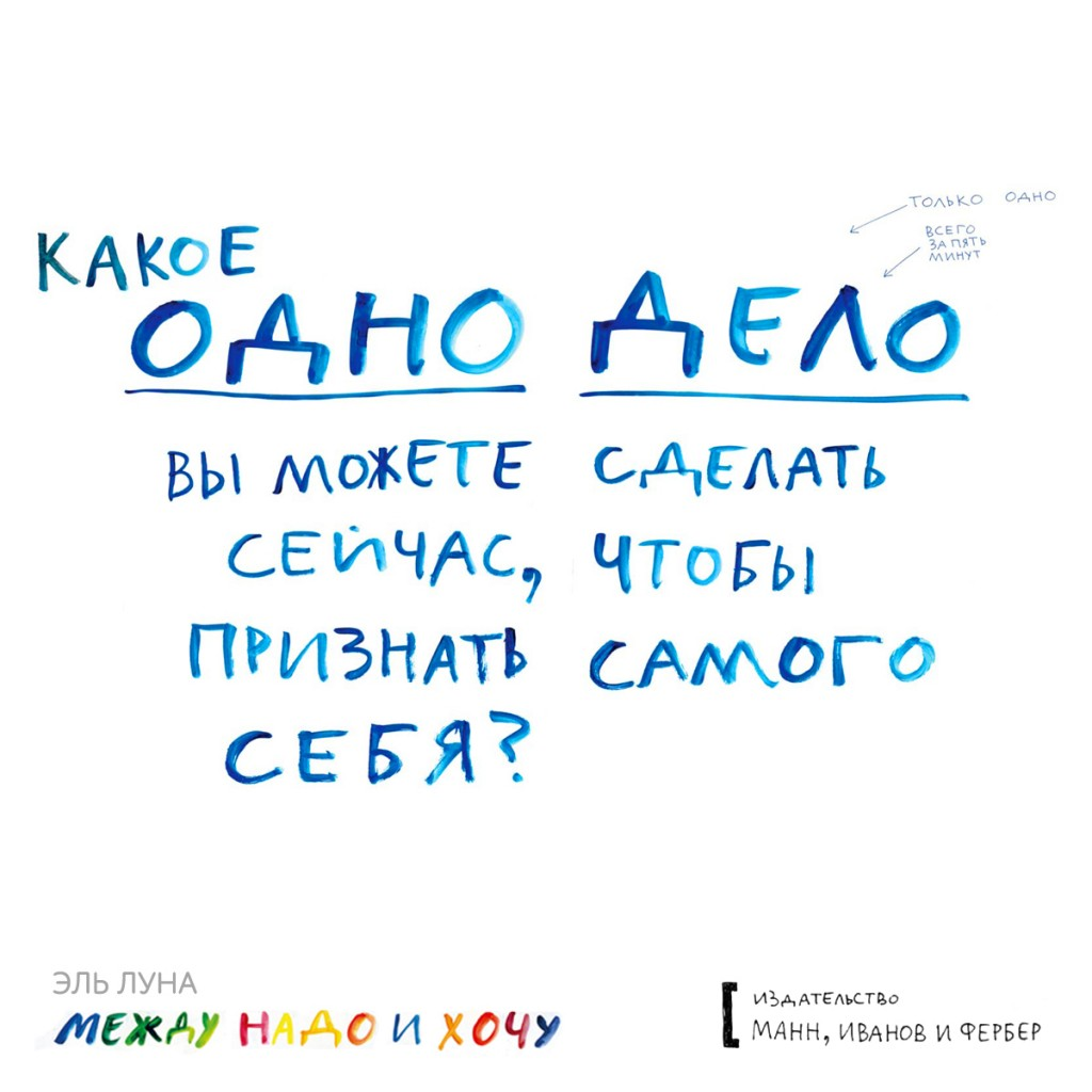 Открытка_Между_надо_1200Х1200_6 (1)