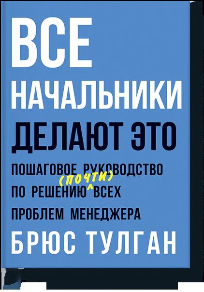 27-problem-menedzhera-big