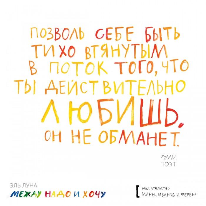 Открытка_Между_надо_1200Х1200_4 (1)