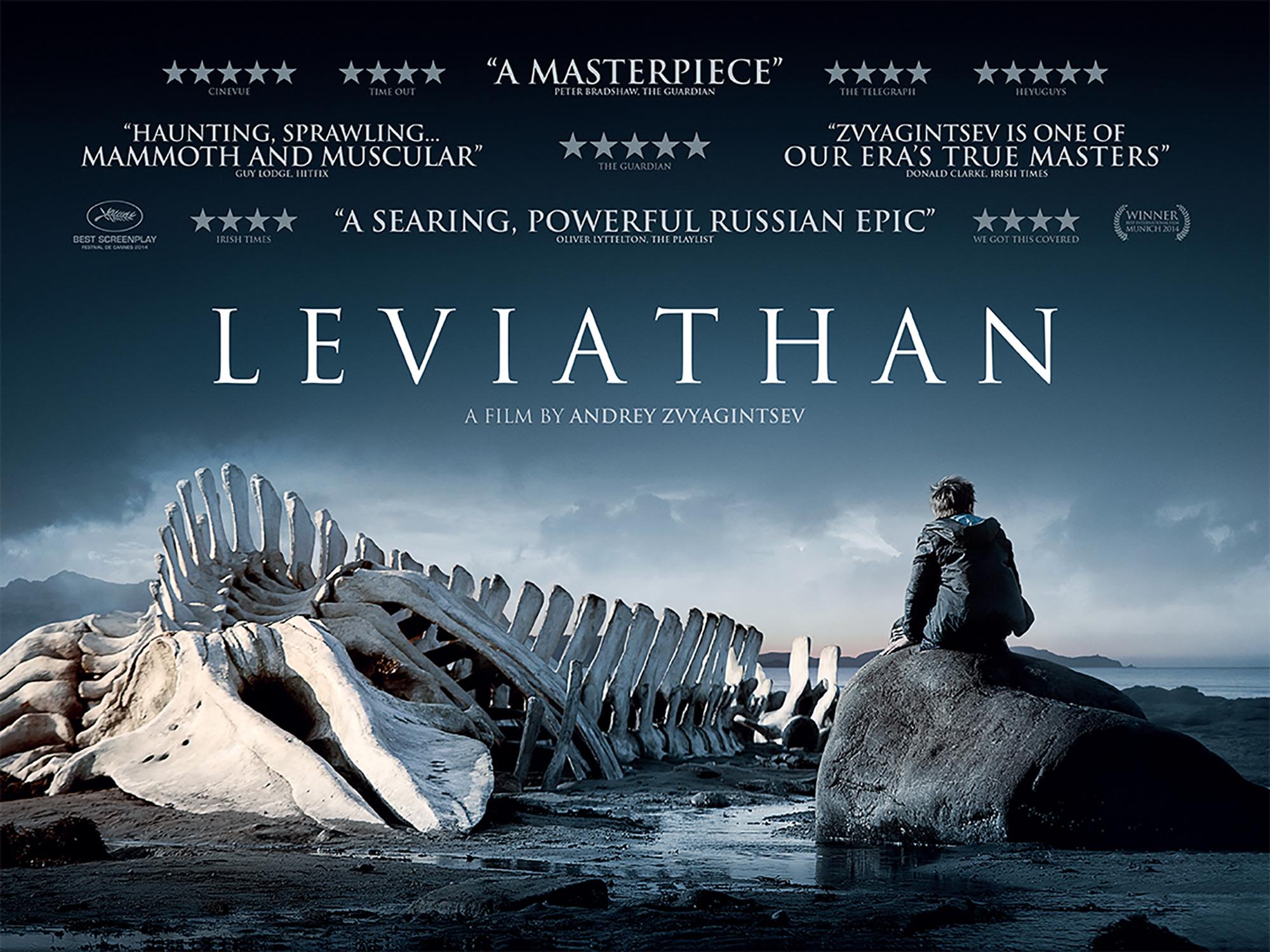 Англоязычный постер «Левиафана»