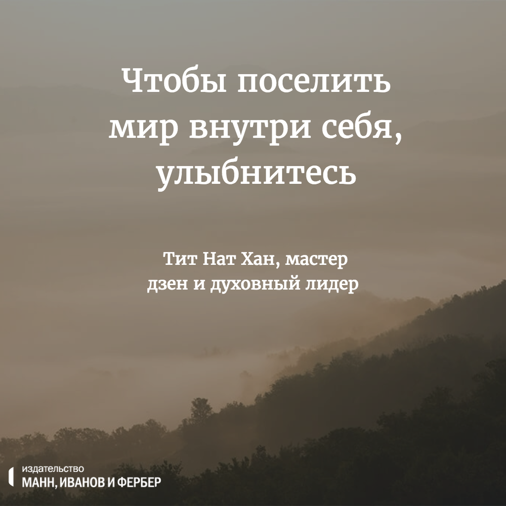 картинки с короткими цитатами со смыслом ваш ценный труд