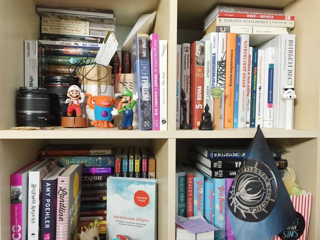 Домашняя библиотека Ульяны