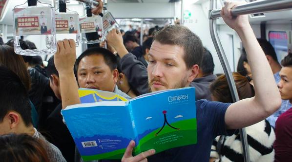 Тест-драйв «Chineasy каждый день» в китайском метро