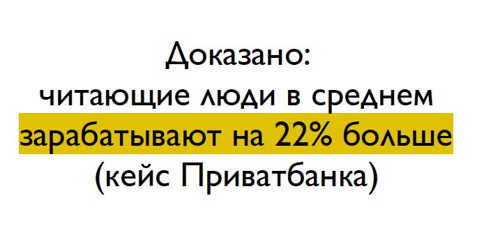 кейс Приватбанка