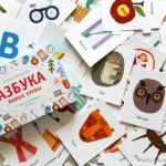 «Живые» буквы и красочные пазлы: учим алфавит с помощью ассоциаций
