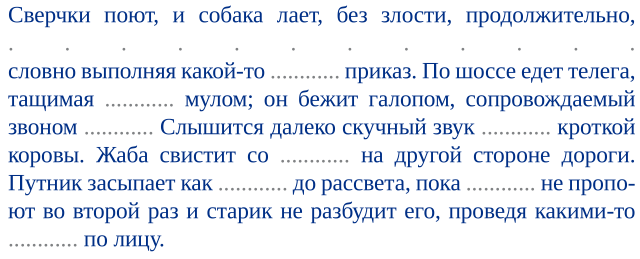 картинка 44