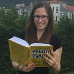 Римма Дмитриева и её книжные ритуалы