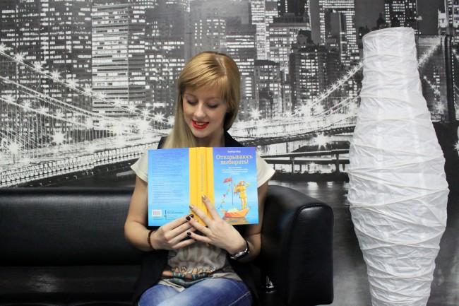 Вика Андрианова