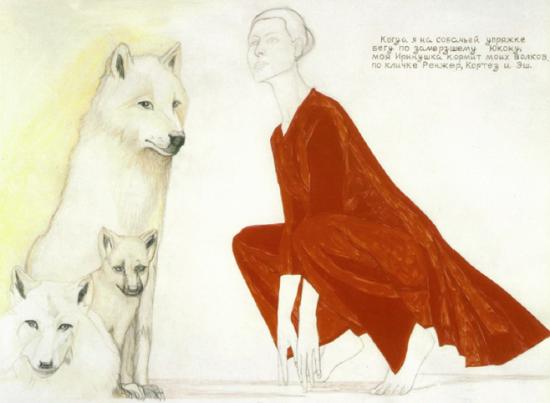 Картина «Семья волков»