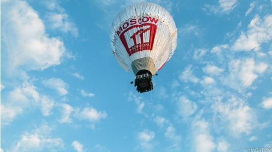 Воздушный шар Мортон