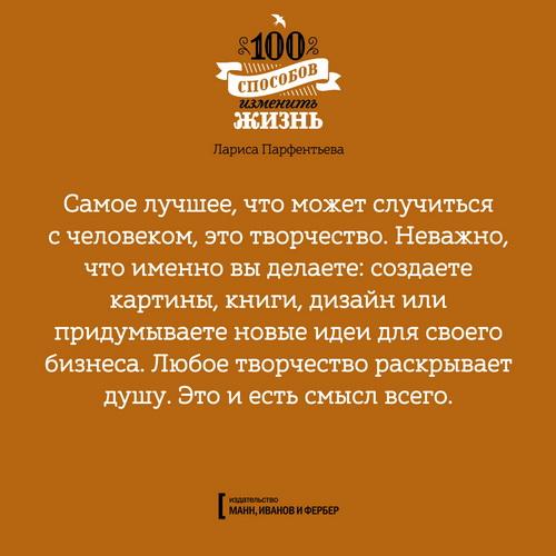 100-10