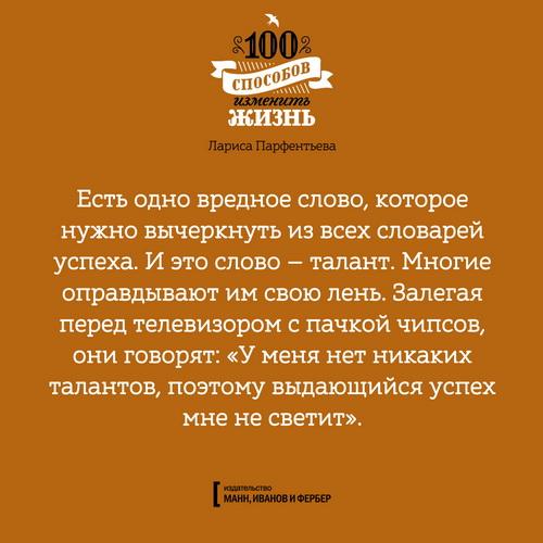 100-12