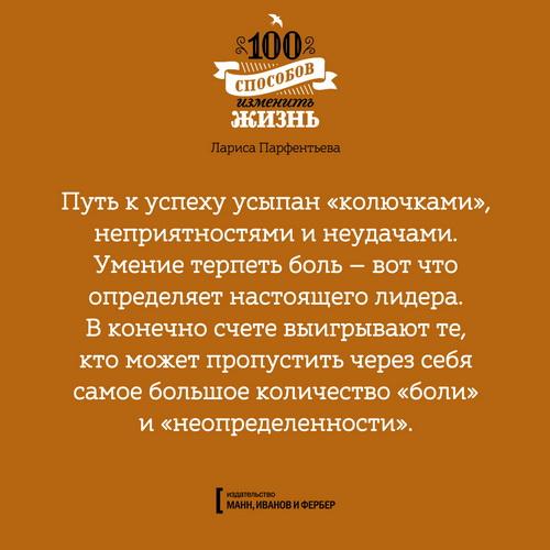 100-13
