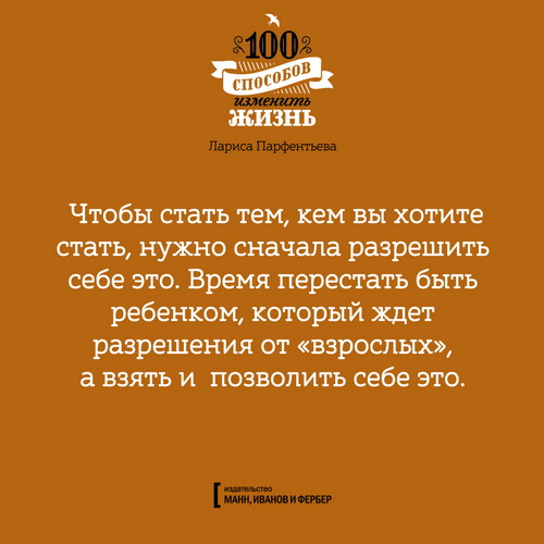 100-14