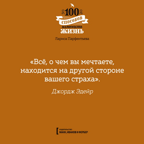 100-6