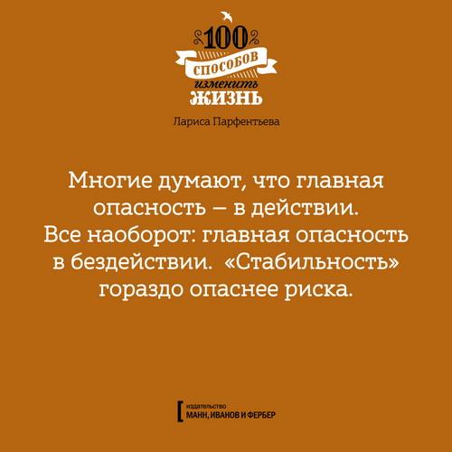 100-7