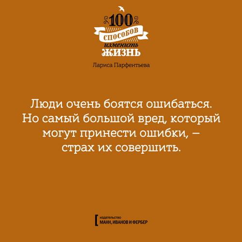 100-8