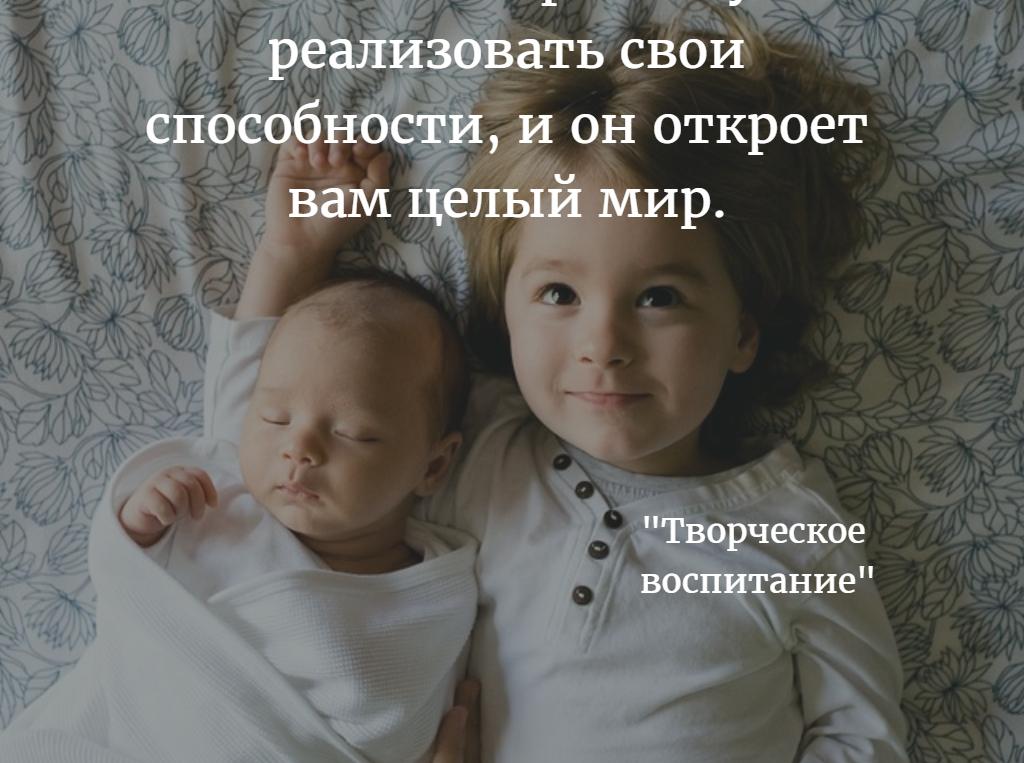 Картинки с надписями о воспитании детей, картинки фото смотреть