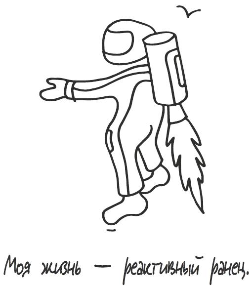 метафора2