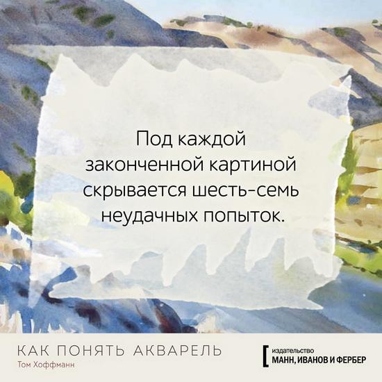 1-akvarel