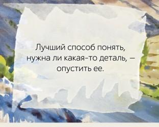2-akvarel