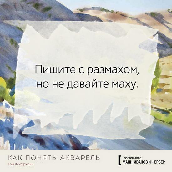 4-akvarel