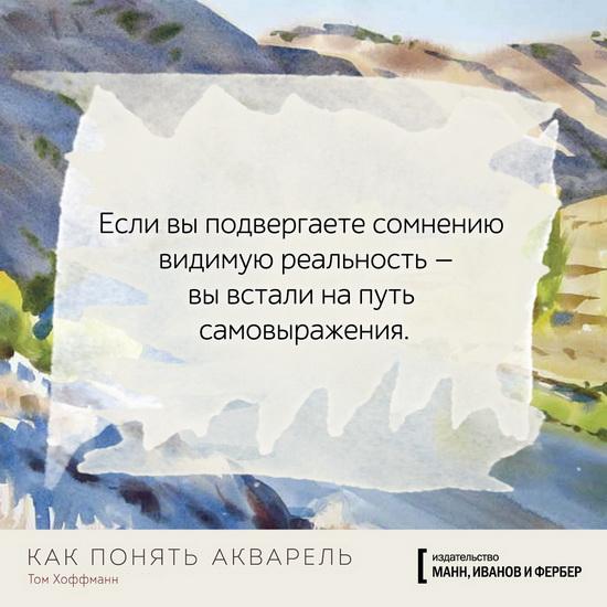 5-akvarel