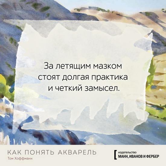 6-akvarel