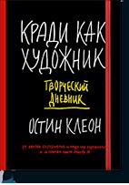 dnevnik-s