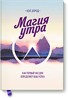 magiya-utra-big