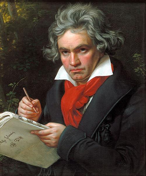 Система хранения Бетховена
