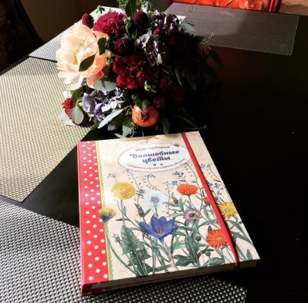 Волшебные цветы