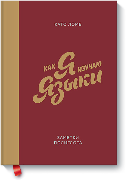 kak-ya-big (1)