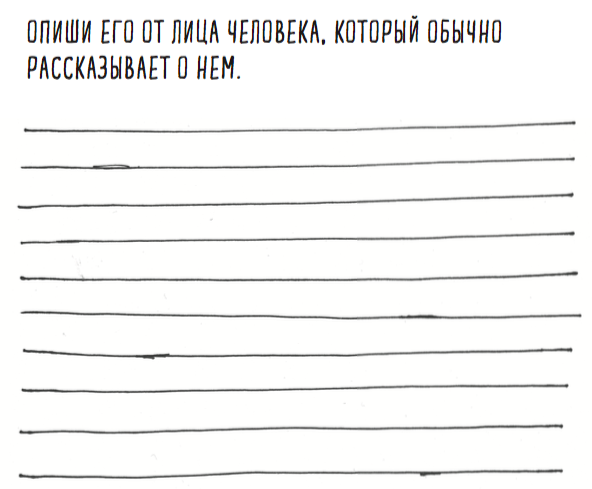 draw-my-life-1